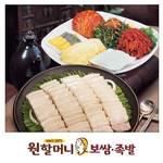 """健康食としても有名!お肉と野菜を同時に摂れる韓国料理""""ポッサム""""をご紹介♡"""