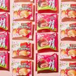 韓国旅行のお土産はコレ!人気の韓国お菓子をチェックしよう♡