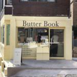 まるでヨーロッパのパン屋さんのような外観!知る人ぞ知るローカルカフェ「Butter Book」☆
