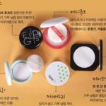 韓国女子の間で話題!メイク崩れの悩みを解決してくれる持続力最強パウダー⑤種類☆