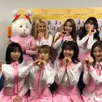 日本デビュー目前!期待の新人K-POPアイドル「Pink Fantasy」に独占インタビュー☆