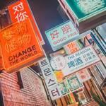韓国にできた香港!?異世界の雰囲気が感じられる江南の美味しい居酒屋「Art Monster」☆