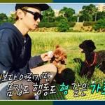 見ているだけで癒される♡ペットとの微笑ましいショットを公開した韓国アイドルたち♪