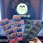 韓国旅行の記念に☆全然盛れない韓国版プリクラが逆に可愛い?ㅎㅎㅎ