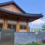 【第③弾】韓国の地方だって魅力がいっぱい♡『경주 慶州』の魅力をご紹介!♫