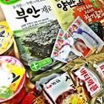 意外と知られていない!?韓国旅行のオススメお土産BEST10☆