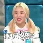 """一部のファンから""""整形前がもっと可愛かった""""と言われているK-POP女性アイドルたち☆"""