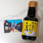 """韓国人が日本旅行のお土産として買っていく""""優秀ソース""""に注目♡"""