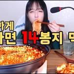 韓国で人気のコンテンツ!ラーメンの大食いを披露した韓国人YouTuberたち☆