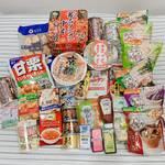 持ってくればと後悔...ㅠㅠ韓国に長期滞在するなら必ず持っていくべき日本食品☆