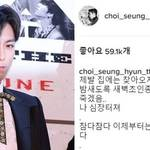 多くの韓国芸能人が悩まされた中国人ファンによる迷惑行為ㅠㅠ