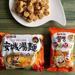 人気ラーメン「安城湯麺」の味を再現した注目のスナック菓子☆