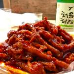 韓国人のお酒のおつまみ代表!?鶏足の激辛炒め『タッパル』が絶品♡