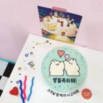 次の誕生日は韓国で♡ 女子の理想が詰まったキュートな誕生日ケーキをご紹介♪