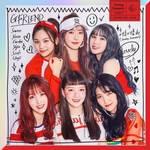 メンバーの名前が歌詞に登場! GFRIENDの夏曲「Sunny Summer」をご紹介♡