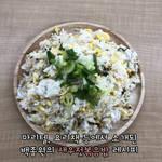 1人暮らしさんにも料理初心者の方にもおすすめ♫韓国風チャーハンレシピ☆