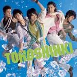 5つの素晴らしいハーモニー☆ 5人時代の東方神起の名曲⑩をご紹介♫