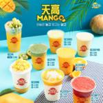 韓国の人気フレッシュジュース店「JUICY」から新発売! マンゴーづくしの新作たち☆