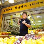 韓国の人気事業立ち上げはこれ! 経営者が多い韓国の事業・ビジネスTOP⑤☆