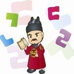 韓国旅行の予定を立てる時にも役立つ♬ 「韓国の祝日」まとめ☆