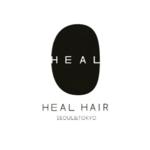 韓国語ができなくても大丈夫♫ ソウル・弘大にある日本語OKの美容室「Heal hair」♡