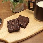 食欲の秋にぴったり♡ 韓国のコンビニから新登場のオススメチョコ菓子⑤☆