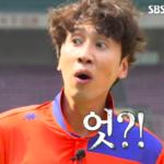 思わず共感してしまう!「韓国人の99%がついたことのある嘘」ㅋㅋㅋ