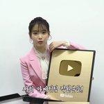 韓国アイドルもやっている!?韓国アイドルのYouTubeチャンネル特集♡
