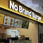 韓国で大行列!?オープン1年も経たずに人気店になった「NoBrandBurger」に行ってみた✩♪