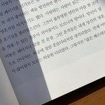 勉強嫌いな人におすすめ!2020年こそ韓国語マスターになるためのオススメ勉強方法♡
