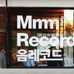 芸能人もお忍びで行く韓国で大人気の音楽ストア「음레코드(Mmm Records)」をご紹介☆
