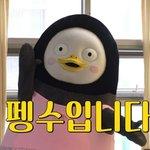 目標はBTS超え!?今韓国で話題のゆるキャラ「ペンス」をご紹介♡