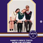 人気韓国ブランドが期間限定で登場! 「5252 by oioi」×「DISNEY」コラボ商品を登場♡