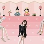 おすすめ韓国ファッション通販サイトをご紹介♡