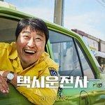 韓国はドラマだけじゃない!魅力的なおすすめ韓国映画作品⑤選☆