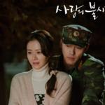 韓国で爆発的な人気となった話題の韓ドラ「愛の不時着」特集☆