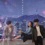 Netflixオリジナル韓国ドラマ「나홀로그대(愛しのホロ)」をご紹介☆