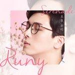 人気韓国ドラマのOSTを歌う「러니(ロニ-)」特集♡
