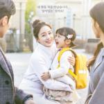 5年ぶりにドラマ復帰したキム・テヒが出演!最新韓国ドラマ「ハイバイママ!」をご紹介♡