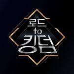 7組の人気ボーイズグループによるサバイバル番組Road to kingdom♡