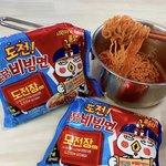 暑い日に食べたい!韓国のおすすめビビン麺⑥選♡