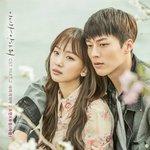 お互いに初恋の2人なのに・・韓国ドラマ「ここに来て抱きしめて」特集♡