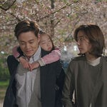 シングルマザーと御曹司の偽造結婚!?涙なしでは見られない韓国ドラマ「結婚契約」をご紹介☆