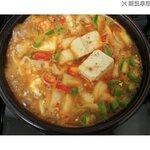 これぞお店の味♡韓国焼肉屋さんの美味しいテンジャンチゲの作り方♪