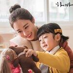 キム・テヒ出演ドラマ「ハイバイママ!」で娘役を演じて話題になった子役ソ・ウジンちゃんをご紹介♡