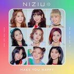 【歌詞がエモい!】虹プロジェクトから誕生した9人組ガールズグループ「NiziU」のデビュー曲♡