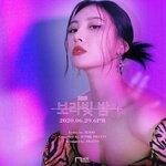 女性からも人気のソロアーティスト「ソンミ」♡中毒性のある新曲に注目!