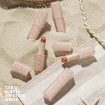 夏の砂浜をイメージ☆リニューアルした「rom&nd」のゼロマットリップスティックをご紹介♬