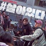思わず叫んでしまう・・韓国で大ヒットした映画「#生きている」が9月8日にNETFLIXで公開!