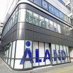 10月8日についに日本・渋谷にも上陸!韓国の人気セレクトショップ「ALAND」